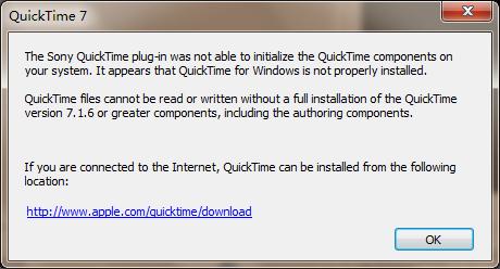 QuickTime提示