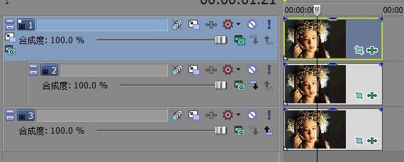 轨道排列方式1