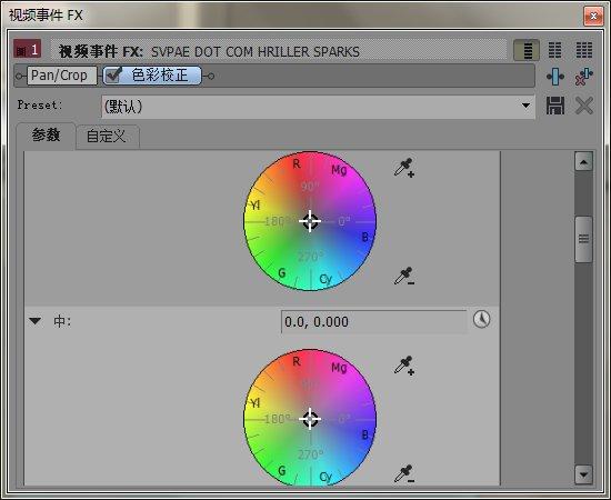 色彩校正特效参数