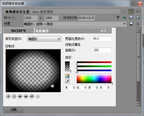 视频媒体发生器