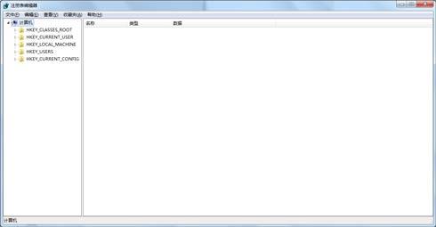 Windows注册表项在哪