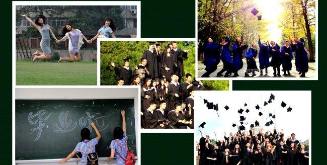 毕业季视频截图3