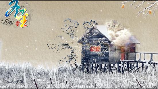 Vegas冬季暖心相册模板截图2