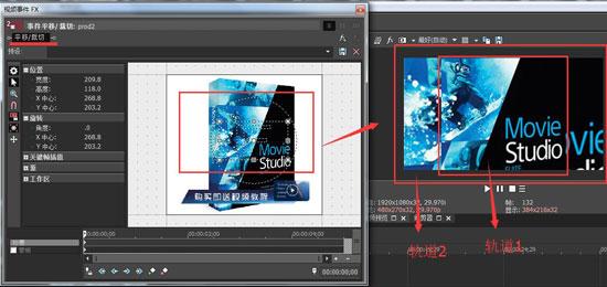 裁切界面修改素材背景显示大小