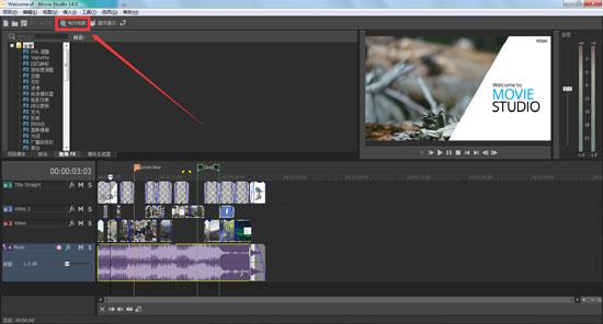 制作電影按鈕渲染視頻