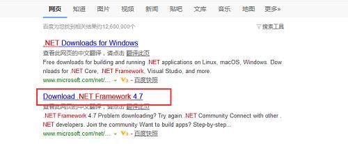 .net framework运行库