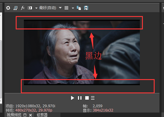 原视频分辨率不匹配,有黑边