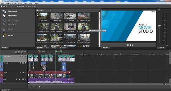 Movie Studio 15软件主界面