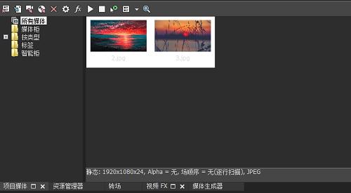 視頻特效中關鍵幀的使用方法