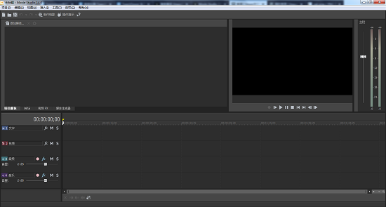 Movie Studio 14软件主界面