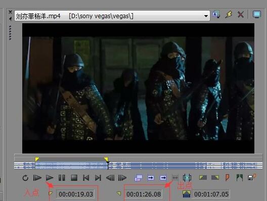 超强视频制作软件—vegas