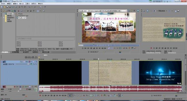 Sony vegas,创意十足的视频编辑软件