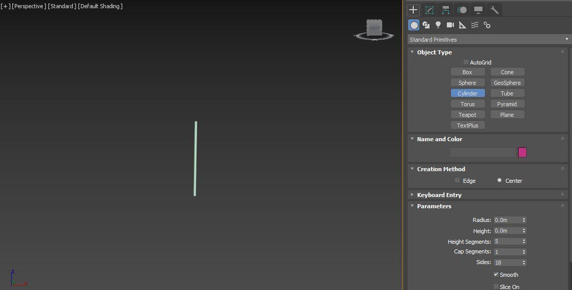 图2:创建圆柱体