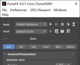 FumeFX UI界面