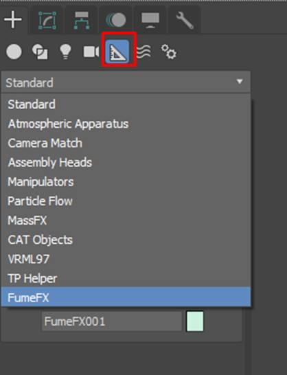 FumeFX辅助物体