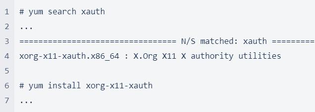 图3:Redhat下安装xauth