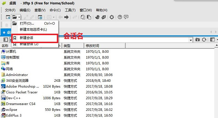 文件→测试