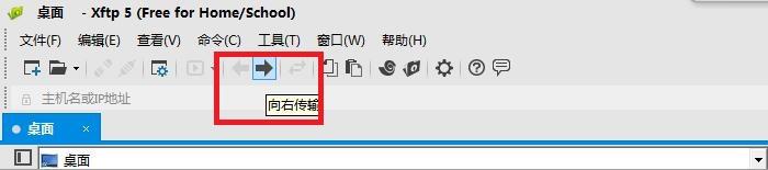 传输文件图标