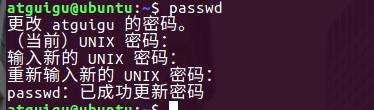 一般账户修改密码
