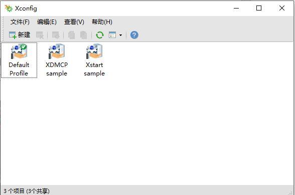 Xconfig界面