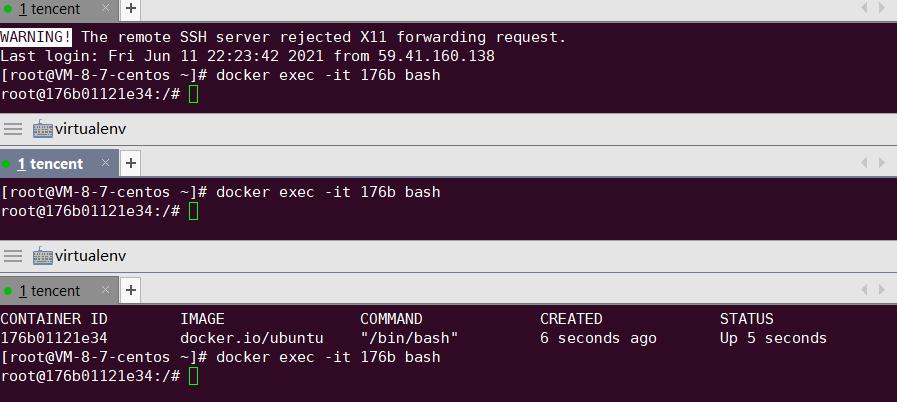 图7:三个相同服务器进入docker容器