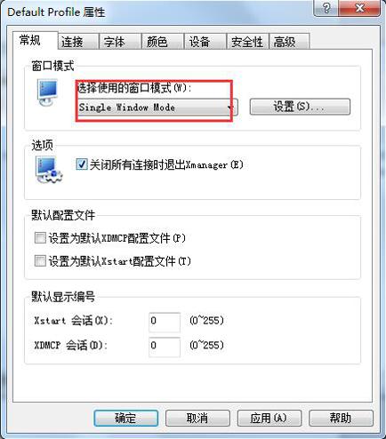 怎么设置Xmanager的单窗口模式  Xmanager的单窗口模式如何设置