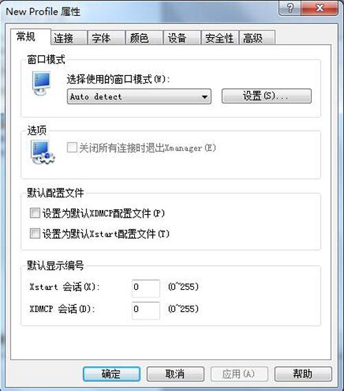 设置新概要文件属性