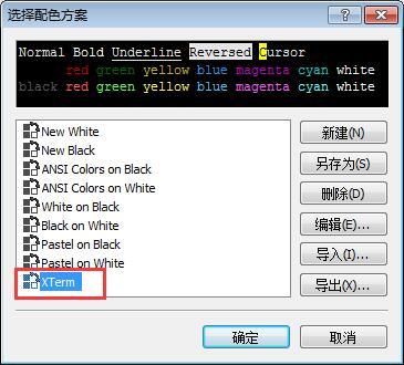 Xmanager下载关于Xlpd远程打印机配置:Solaris