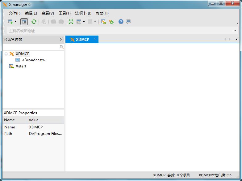 Xmanager企业版窗口