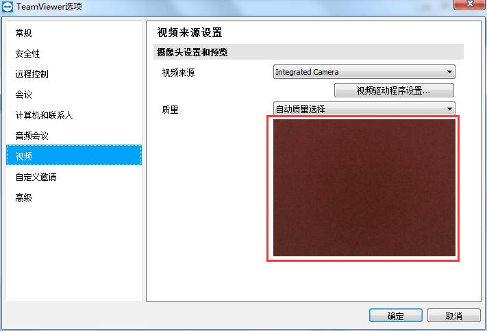 视频配置页