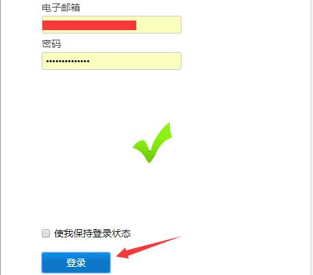 TeamViewer官网登录账户