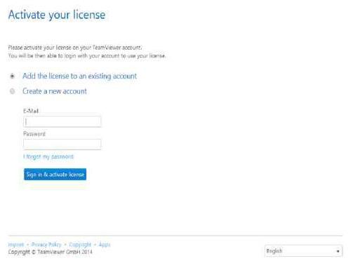 激活ITbrain许可证