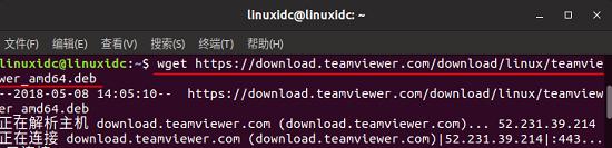 Ubuntu系统中安装TeamViewer步骤二