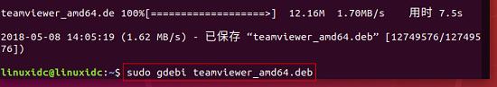 Ubuntu系统中安装TeamViewer步骤三
