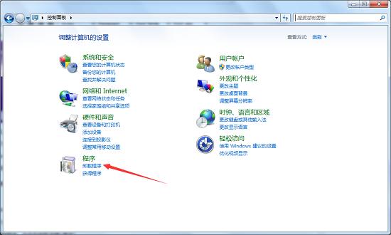 Windows 7和Vista操作系统