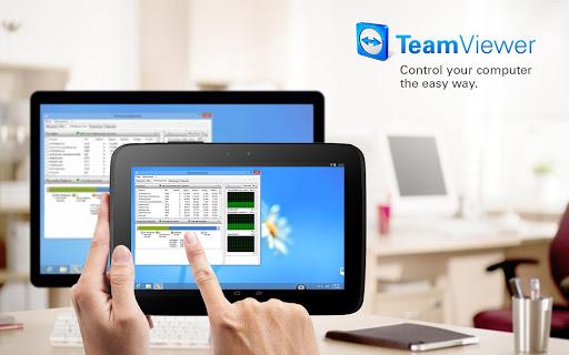 可在多平台上运行TeamViewer