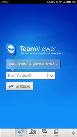 TeamViewer如何实现手机连接?