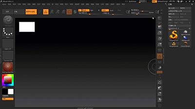 调整工具图标大小以适应屏幕