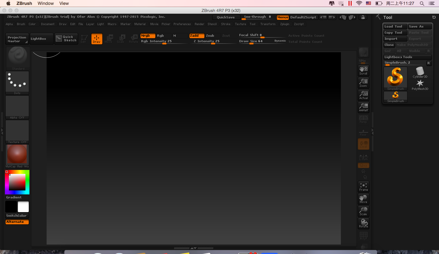 Mac软件界面