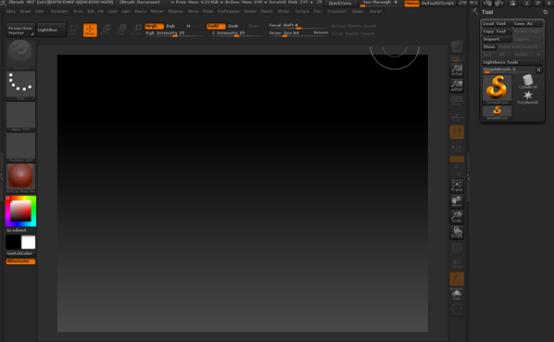 ZBrush 4R7界面
