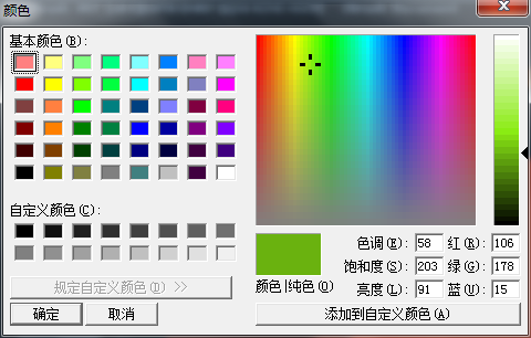 sys palette