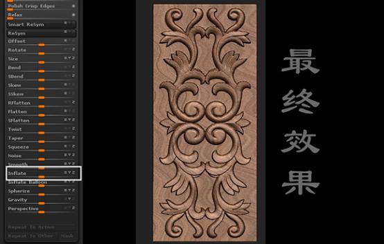 制作浮雕花纹