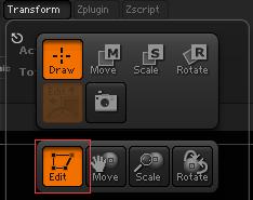 ZBrush EditObject编辑物体