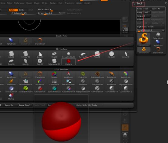 Z球的创建与使用流程