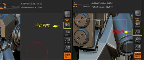 画布控制按钮
