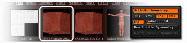 ShadowBox技术