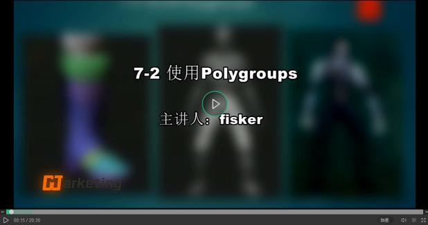 使用Polygroups