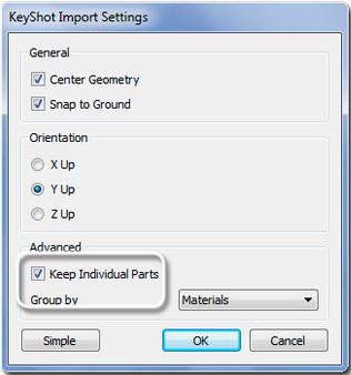 运行KeyShot