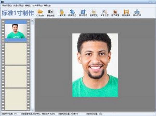 图 2:选择所需编辑照片