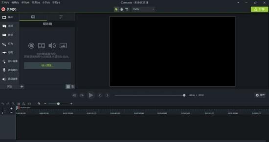 图3:添加视频的声音
